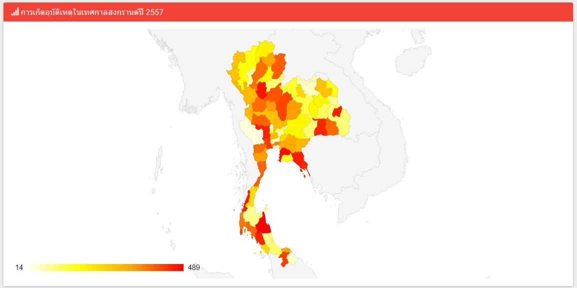 การแสดงข้อมูลในแต่ละจังหวัดบนแผนที่ประเทศไทยด้วย Google GeoChart