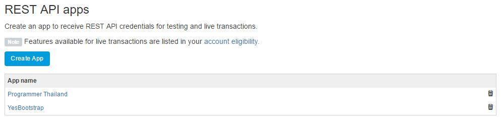 การใช้ PayPal RESTful กับ Yii Framework 2