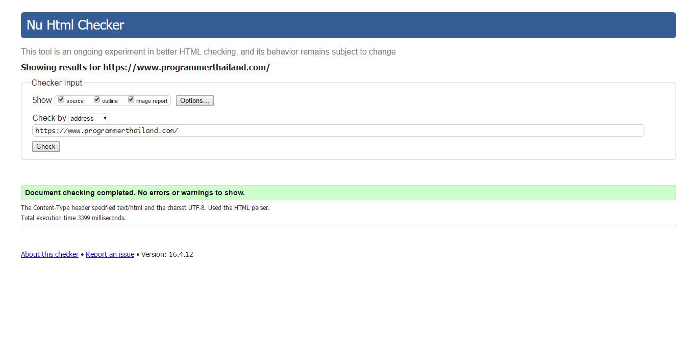 การตรวจสอบเว็บตามมาตรฐาน HTML