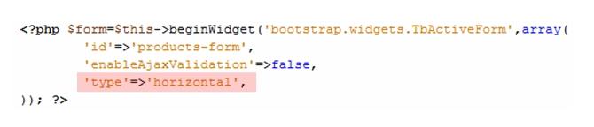 การสร้างฟอร์มแบบ Horizontal สำหรับ Yii Booster Extension