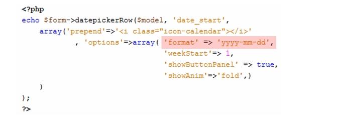 การสร้าง Date Picker สำหรับเก็บลง Field DATE ใน MySQL