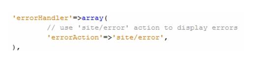 การแก้ไขหน้า Error สำหรับ Yi Framework