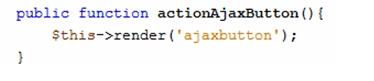 การสร้าง AJAX Button