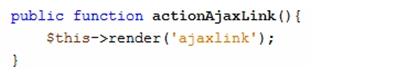 การสร้าง AJAX Link