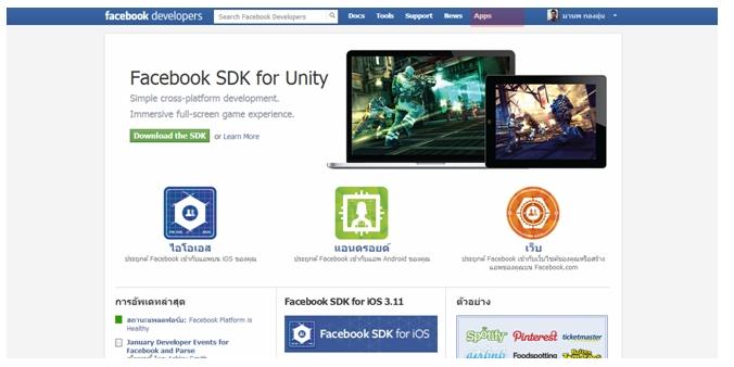 การสร้าง Facebook Like Button