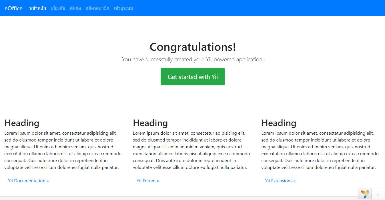 ติดตั้งและใช้งาน Bootstrap4 ใน Yii Framework 2
