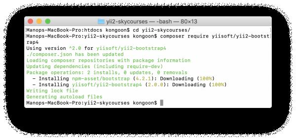 การติดตั้ง Package yii2-bootstrap4 สำหรับ Yii Framework 2