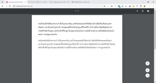 เพิ่ม Font THSarabunNew ใน mPDF version 7